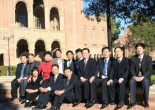 Chinese officials learn all about US University during a visit to UCLA - Photo courtesy of UCLA